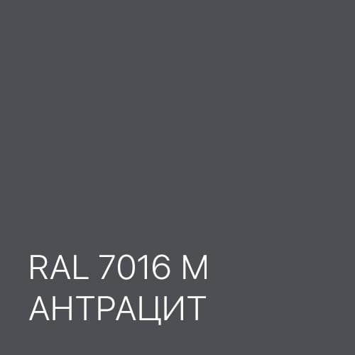 RAL 7016M